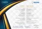 Завод «ЗИВ» получил сертификат торгового представителя на продукцию компании WD